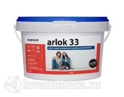 Клей водно-дисперсионный Arlock 33