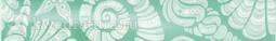 Бордюр Березакерамика Лазурь ракушки 35х5.4 см