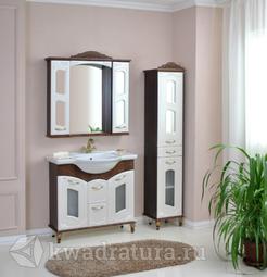 Комплект мебели для ванной Atoll Мастер и Маргарита 100 орех/белый жемчуг