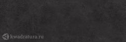 Настенная плитка Laparet Alabama черный 20х60
